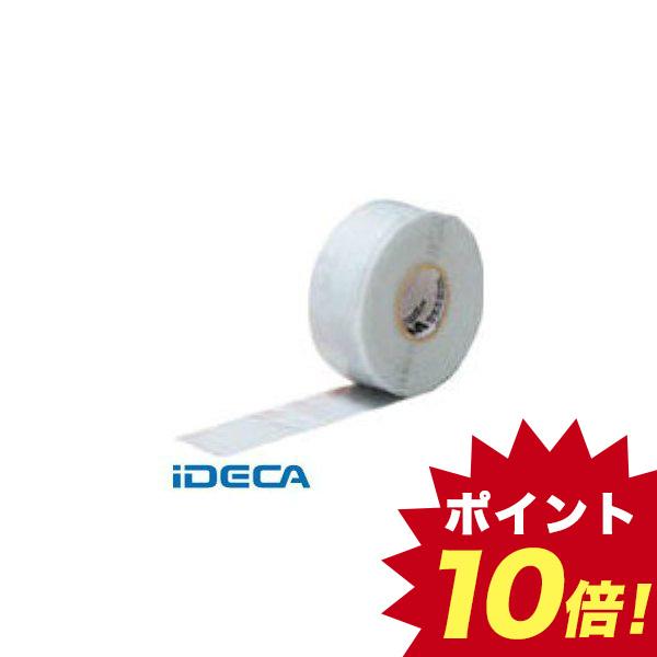 DL18613 秀逸 お得なキャンペーンを実施中 シリコーン製自己融着テープ