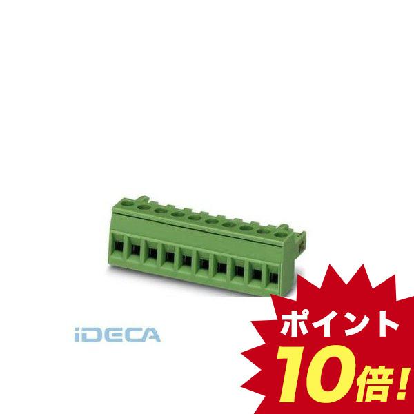 DL20577 プリント基板用コネクタ - MSTBT 2 5 50個入 HC 送料無料激安祭 1926332 12-ST 50入 保障