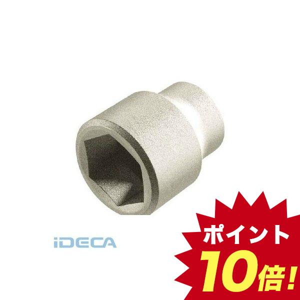 DL42472 防爆ディープソケット 差込み9.5mm 対辺9mm