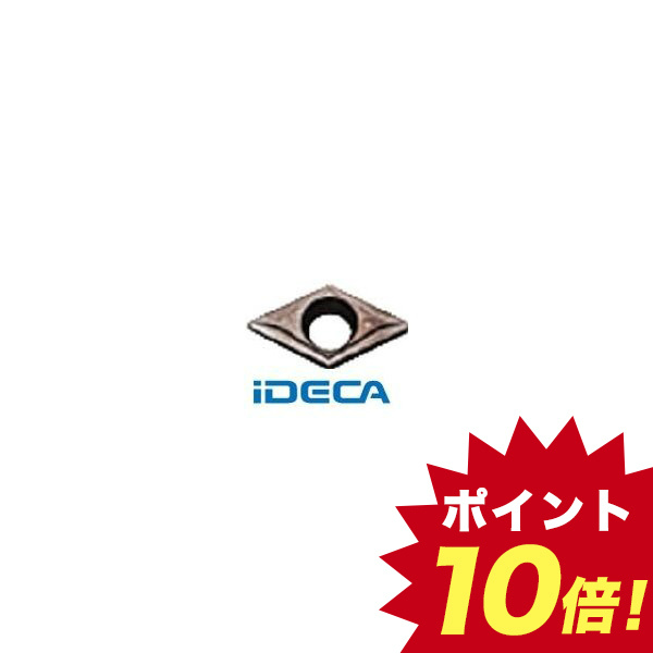 DL43377 【10個入】 旋削用チップ PR1025 PVDコーティング