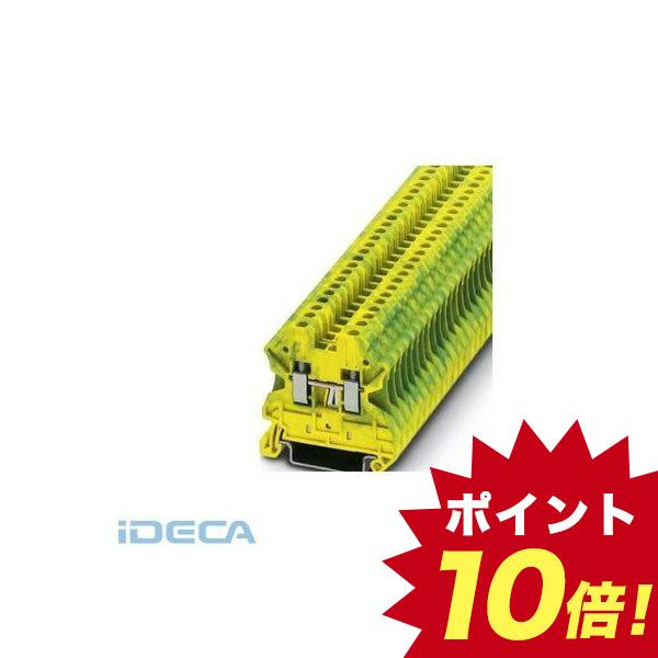 DL45692 アース端子台 - UT 2,5-PE - 3044092 【50入】