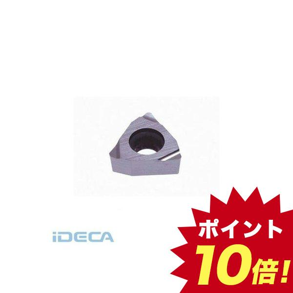 DL59725 タンガロイ 旋削用G級ポジTACチップ CMT NS9530 【10入】 【10個入】