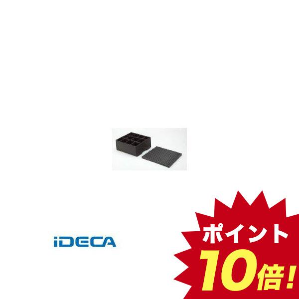 DL60901 IM2200ケース 用ディバイダーセット