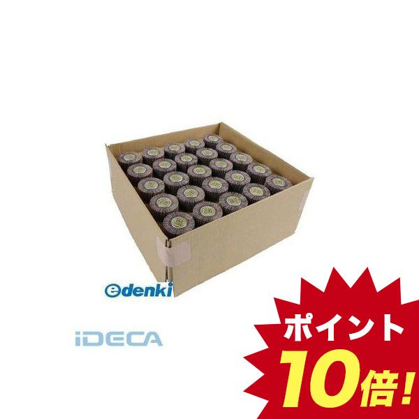 DL64866 まとめ買い フラップホイル25×25×軸径6 80# 50個入