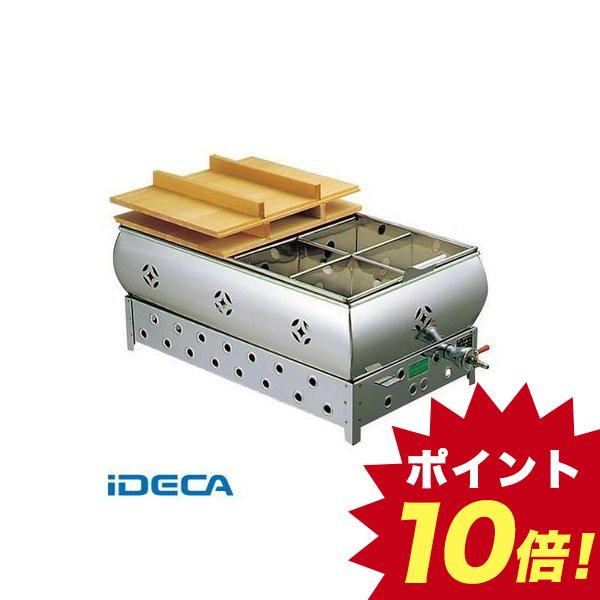 DL79437 EBM 18-8 おでん鍋 尺5 45 LP