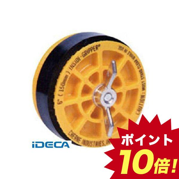 【個数:1個】DL80497 直送 代引不可・他メーカー同梱不可 メカニカルプラグ IGタイプ φ100mmセット 6個入