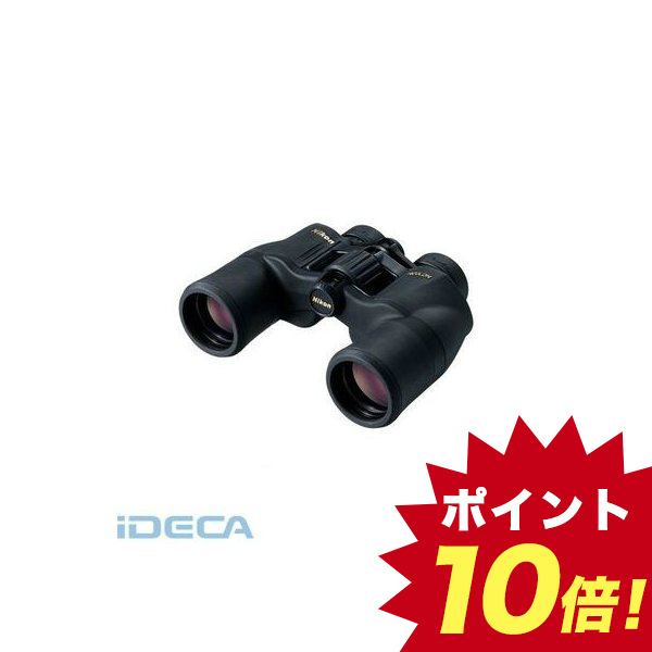 【個人宅配送不可】DL86850 直送 代引不可・他メーカー同梱不可 x 8/42mm 双眼鏡【キャンセル不可】