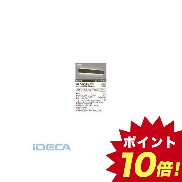 DL90708 LEDブラケット 【ポイント10倍】