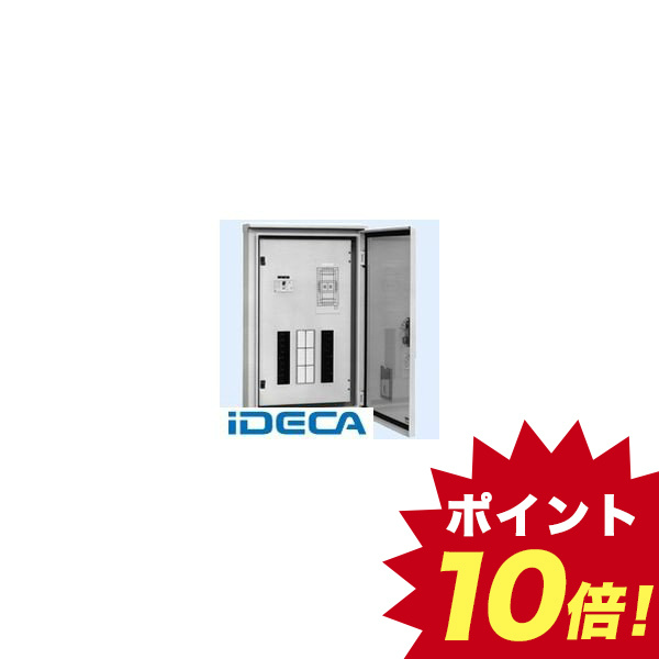 DL96050 動力分電盤屋外用 送料無料 メーカー公式ショップ 直送 代引不可 他メーカー同梱不可 賜物