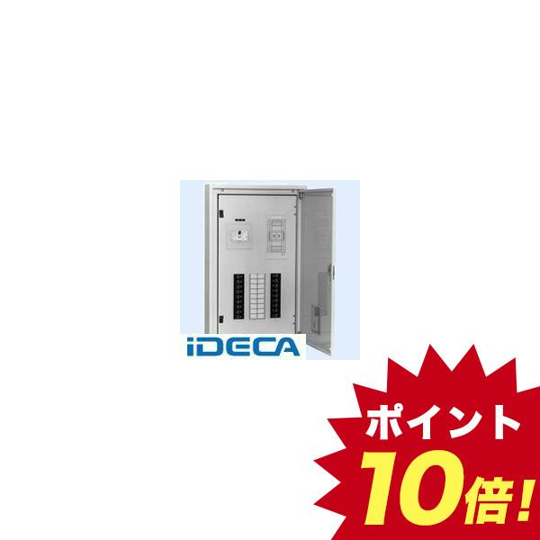 DL97848 直送 代引不可・他メーカー同梱不可 電灯分電盤