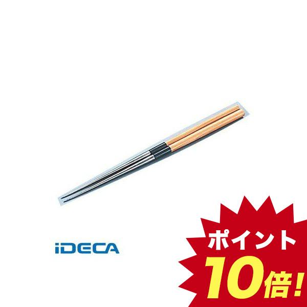 DM06530 純チタン盛箸 150