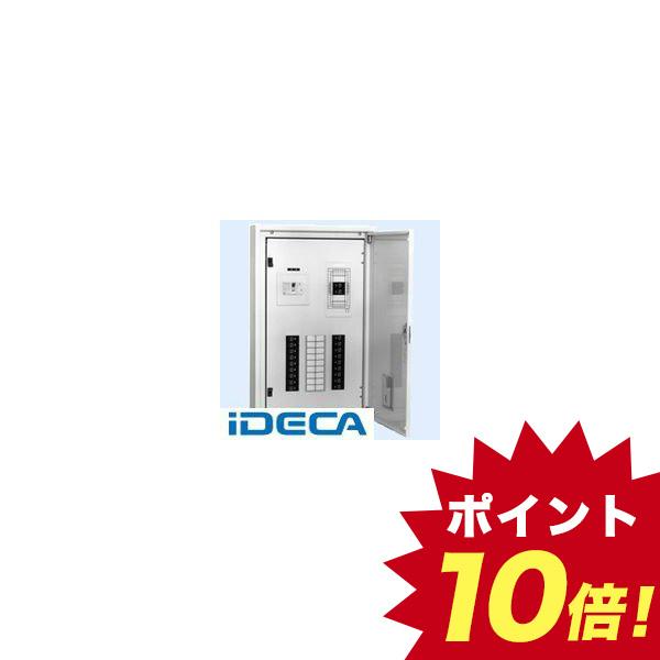 DM08301 直送 代引不可・他メーカー同梱不可 電灯分電盤非常回路 2回路 付