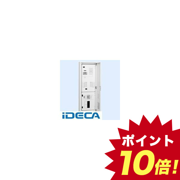 DM15632 直送 代引不可・他メーカー同梱不可 電灯分電盤動力回路付
