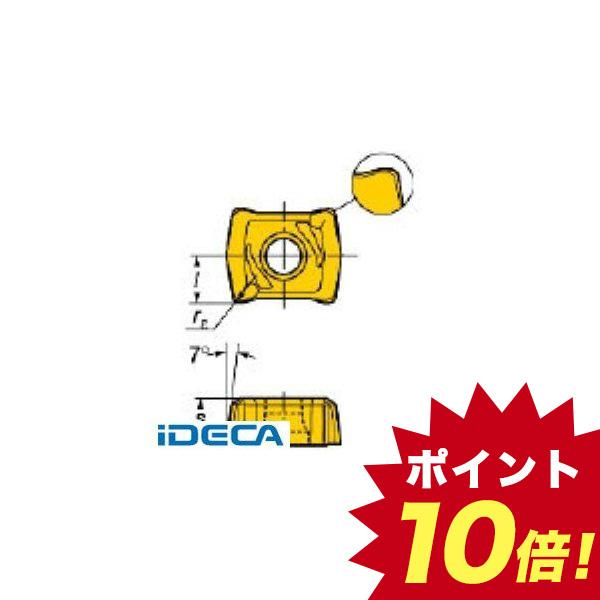 DM16801 U-ドリル用チップCOAT 10個入 【キャンセル不可】