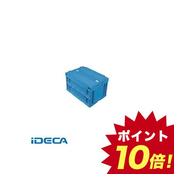 DM24093 フタ一体ロック付きオリコン青