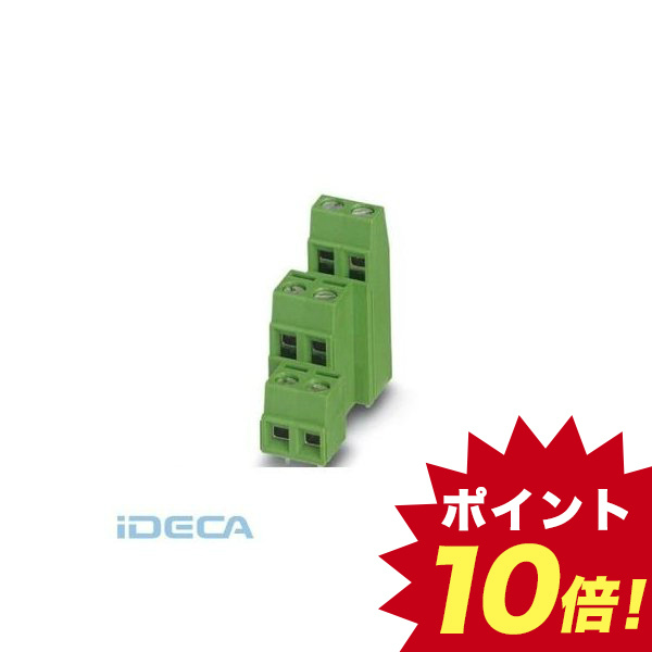 DM27992 【100個入】 プリント基板用端子台 - MK3DSN 1,5/ 2-5,08 - 1723289