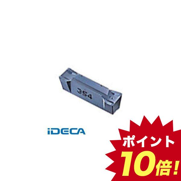 DM33735 チップ COAT 10個入