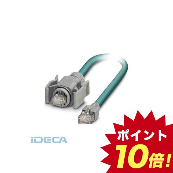 DM51546 データケーブル - VS-8-VS67-RJ45/4P-AWG26-OF/5,0 - 1689420