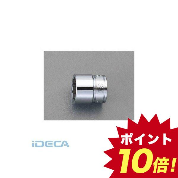 DM55393 3 8 キャンセル不可 sqx23mm 激安☆超特価 ソケット 激安卸販売新品
