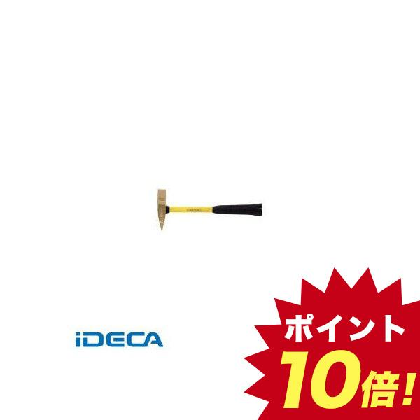 【海外手配品 納期-約2ヶ月】DM67229 スケーリングハンマー