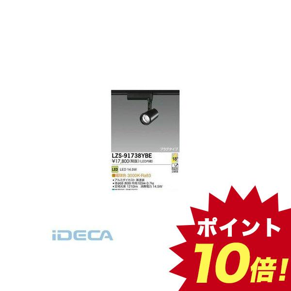 LEDスポットライト DM71962