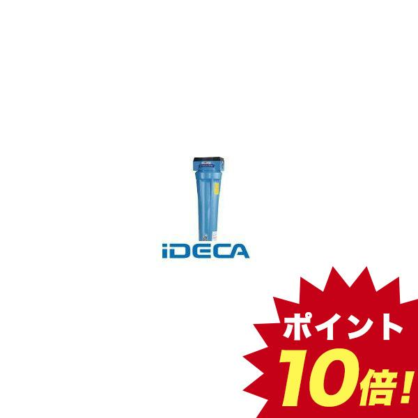 DM75647 高性能エアフィルタ10A0.01ミクロン【ドレンコック付】
