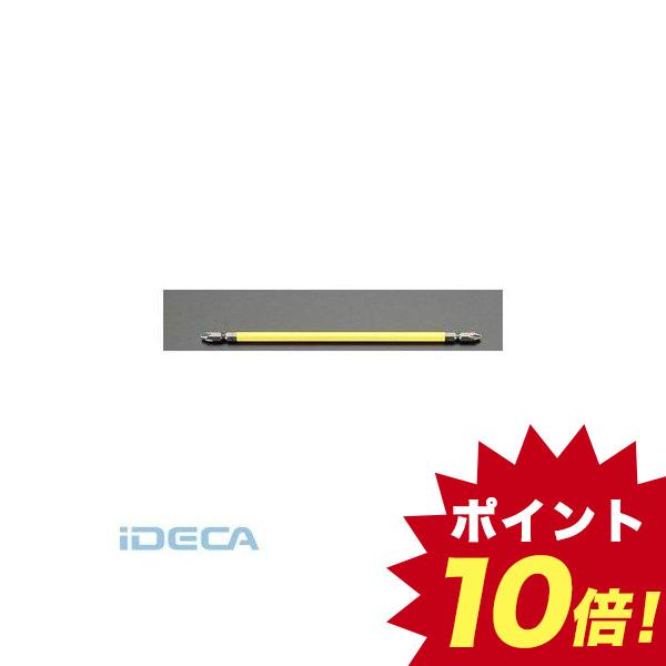 DM76062 お買得 #2x300mm カラービット マグネット付 キャンセル不可 定番キャンバス
