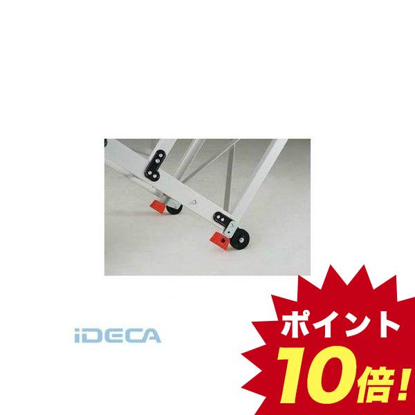 【個数:1個】DM82039 TRUSCO 5段アルミ作業用踏台背面キャスター 2個1セット