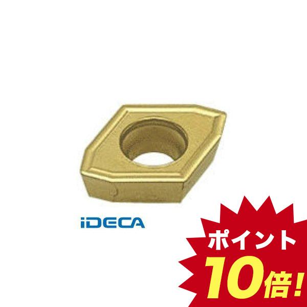 DM95840 フライスチップ COAT 10個入 【キャンセル不可】