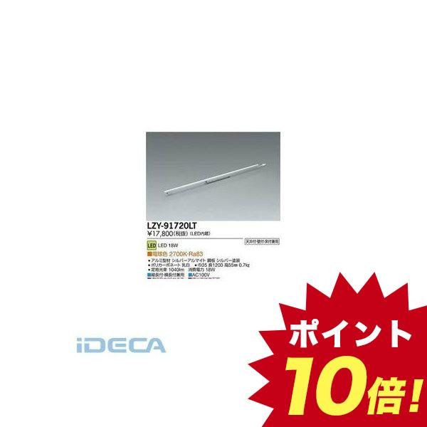 DN01760 LED間接照明