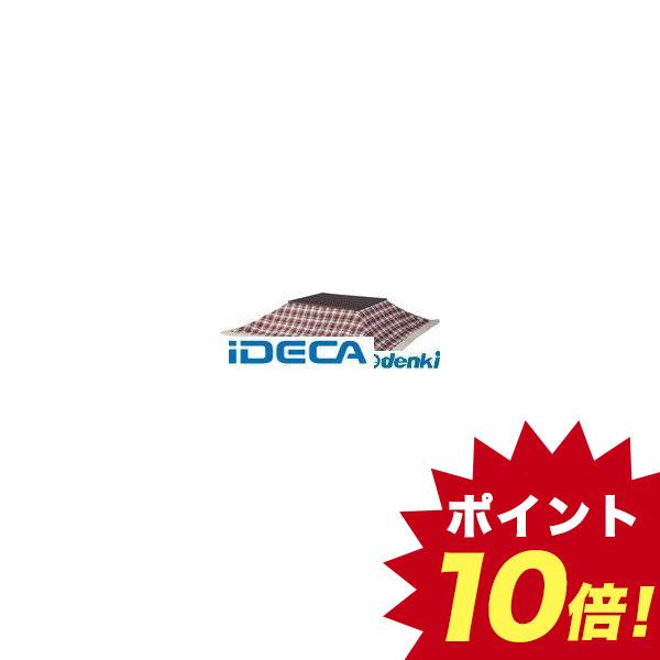DN05543 【4個入】 直送 代引不可・他メーカー同梱不可 薄掛コタツ布団 長方形 チェック
