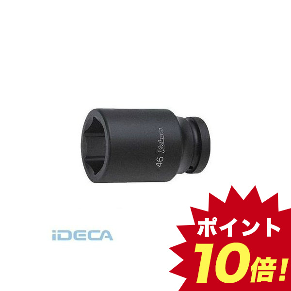 DN10693 コーケン インパクトディープソケット