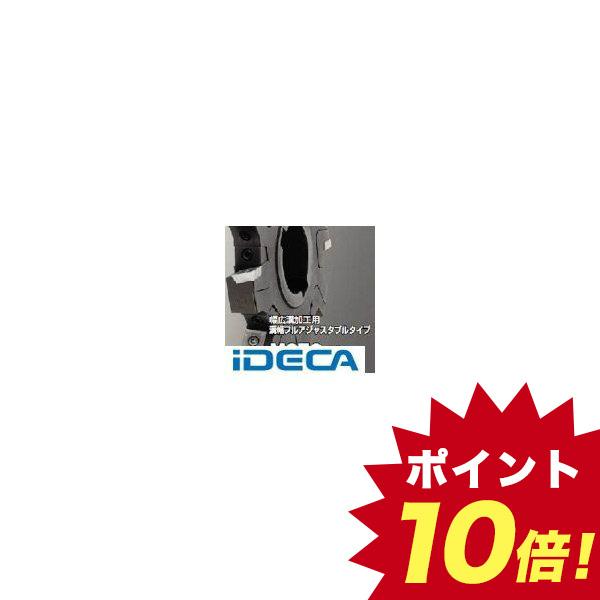 DN11712 ミーリング用ホルダ