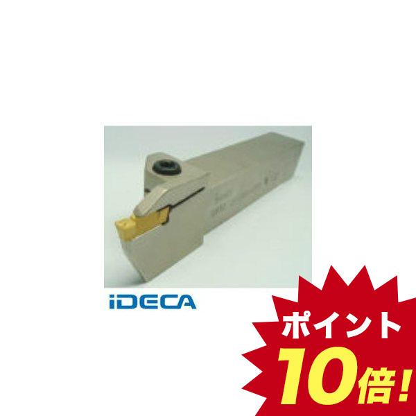 DN18683 W HF端溝/ホルダ【キャンセル不可】