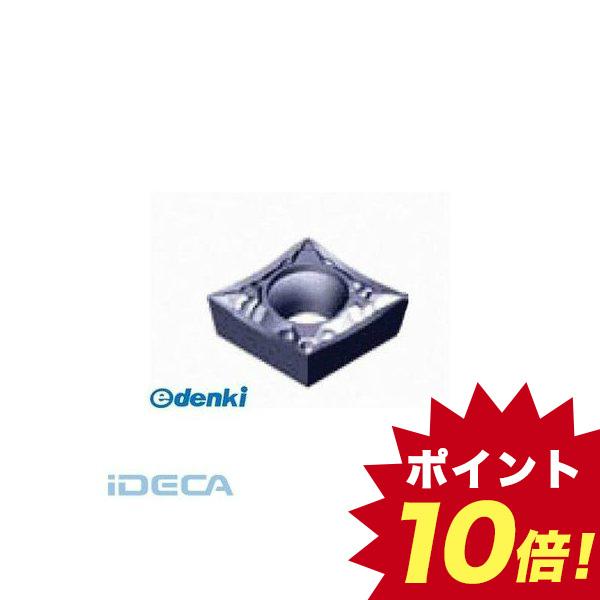 DN19724 旋削用G級ポジTACチップ COAT 【10入】 【10個入】