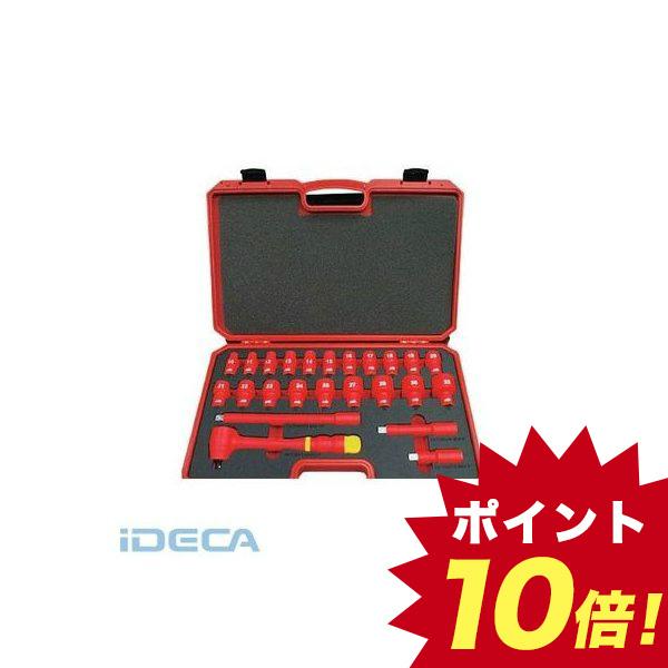 DN22290 TRUSCO 絶縁ソケットレンチセット【6角タイプ】差込角12.7mm