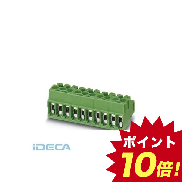 DN36731 【50個入】 プリント基板用端子台 - PT 1,5/13-PVH-3,5 - 1984125
