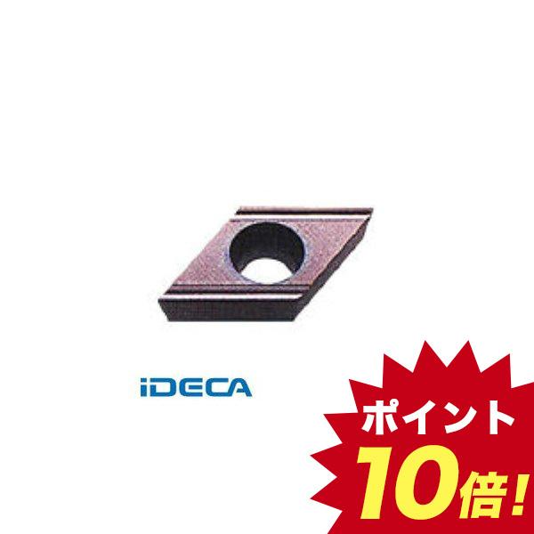 DN37652 P級サーメット旋削チップ CMT 10個入 【キャンセル不可】