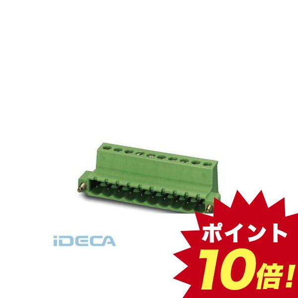 DN51867 プリント基板用コネクタ - IC 2,5/10-STF-5,08 - 1825394 【50入】 【50個入】