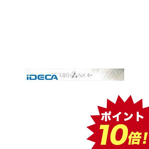 DN55044 完成バイト【キャンセル不可】