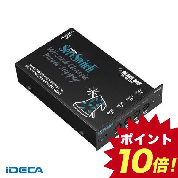 【個数:1個】DN70410 WIZARDエクステンダ シャシ用電源【キャンセル不可】