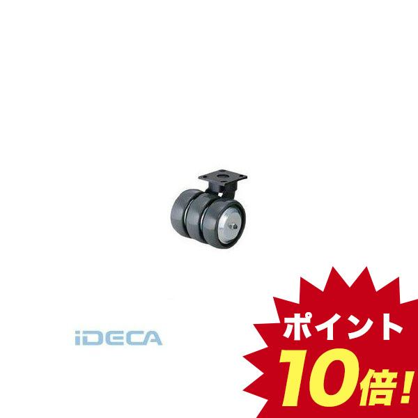 DN75626 ダーコ3輪タイプキャスター【200-025-060】