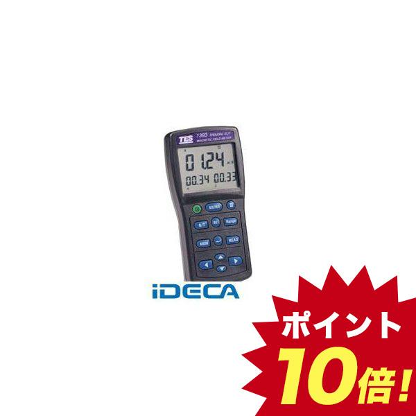 DN76832 デジタル電磁波計・電磁界テスタ