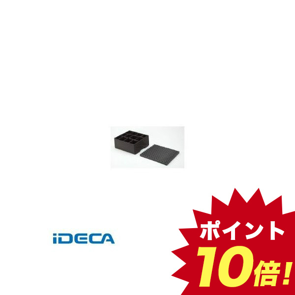 DN78616 IM2620ケース 用ディバイダーセット