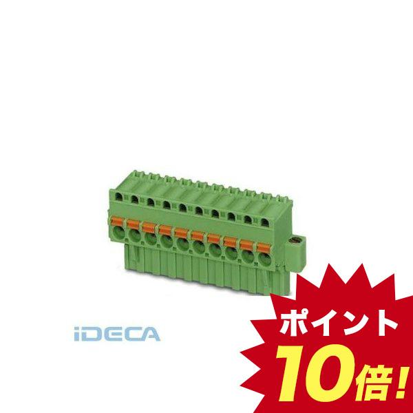 DN78780 プリント基板用コネクタ - FKCVR 2,5/10-STF-5,08 - 1874183 【50入】