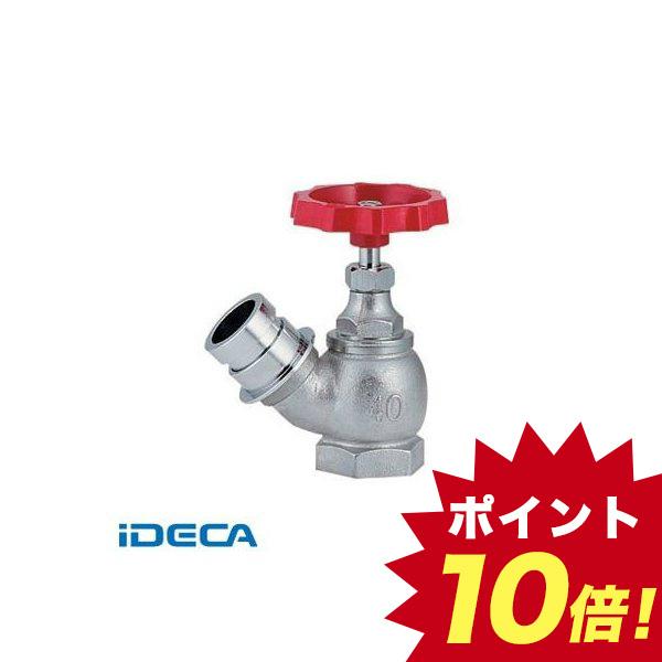 DN83798 散水栓 45°