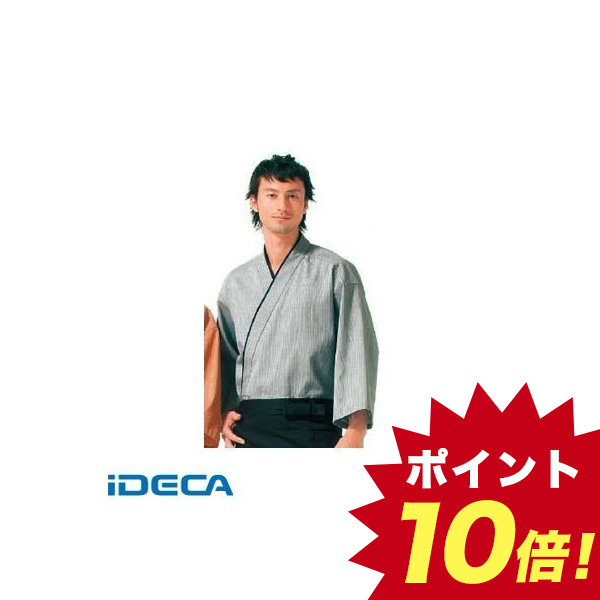 DN84664 作務衣 男女兼用 KJ0010-2 灰色 L