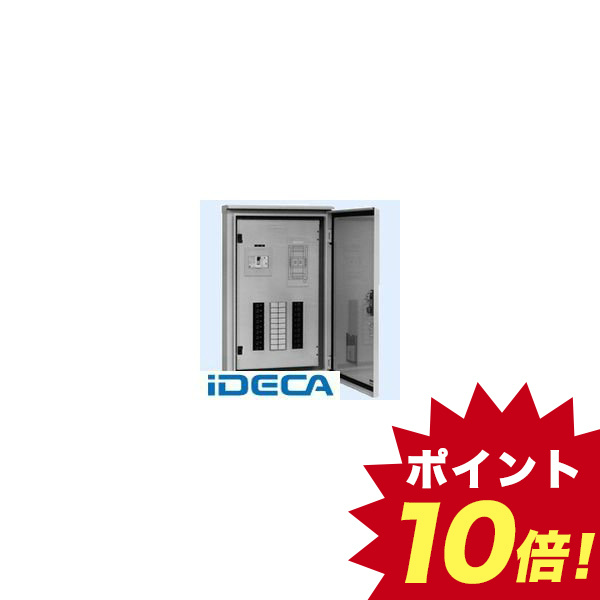 DN88650 直送 代引不可・他メーカー同梱不可 電灯分電盤・屋外用