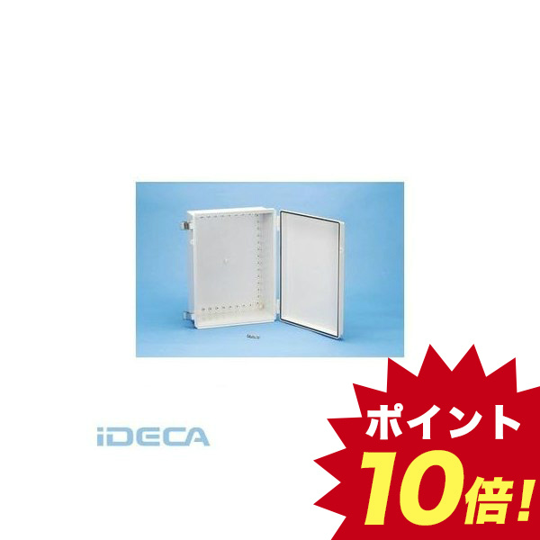DN89176 直送 代引不可・他メーカー同梱不可 BCPC型防水・防塵開閉式ポリカーボネートプラボックス カバー/ライトグレー・ボディー/ライトグレー