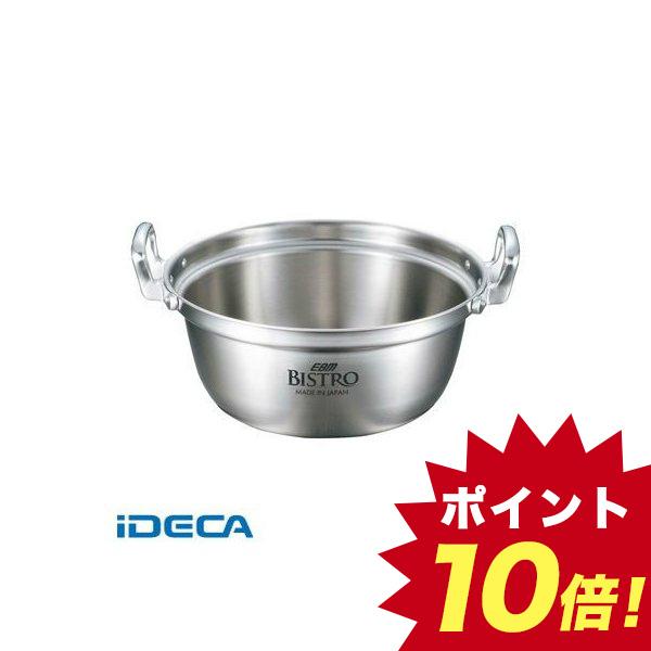 DP01124 EBM ビストロ 三層クラッド 料理鍋 30
